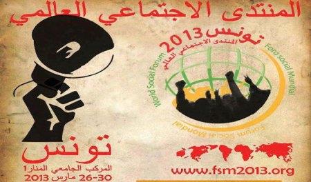 2013 Weltsozialforum Tunis