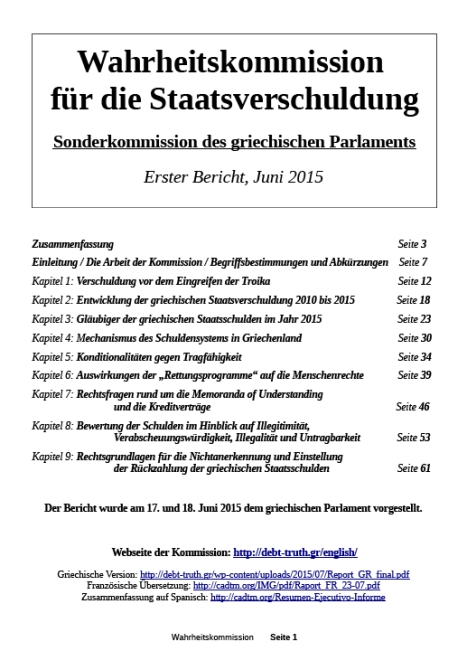 2015-Juni-Bericht-Wahrheitskommission-Griechische-Staatsschulden
